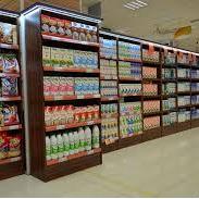 سایر کالاهای سوپر مارکتی