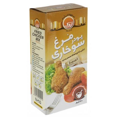 پودر مرغ سوخاری (اصیل)