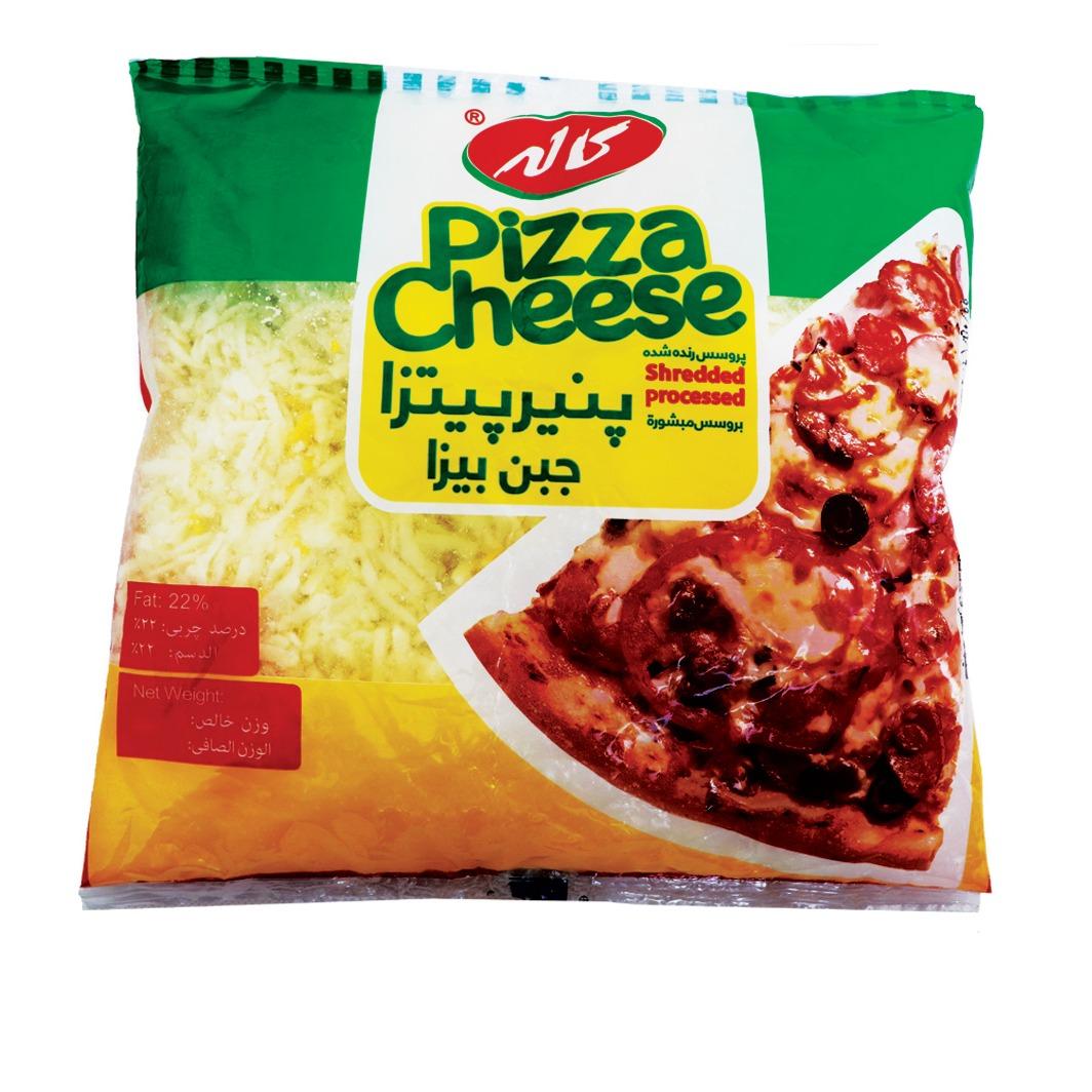 پنیر پیتزا پروسس 2 ک گ کاله