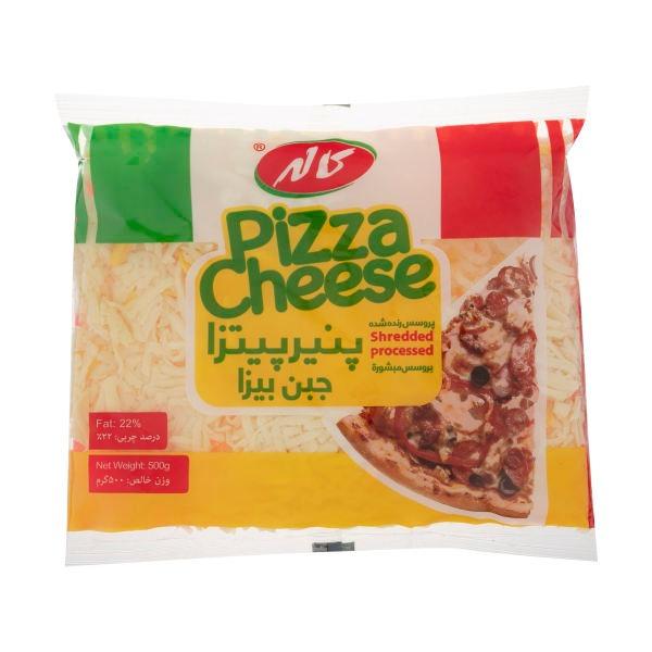 پنیر پیتزا پروسس کاله 500 گ
