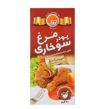 پودر مرغ سوخاری (اسپایسی تند)